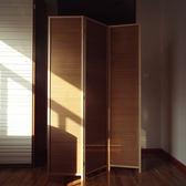 屏風隔斷折屏日式屏風間隔中式現代屏風客廳玄關臥室簡易摺疊屏風3片【艾琦家居】