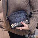 側背包女韓版雙層小包包時尚多功能百搭鉚釘手包mini/迷你單肩包 可然精品
