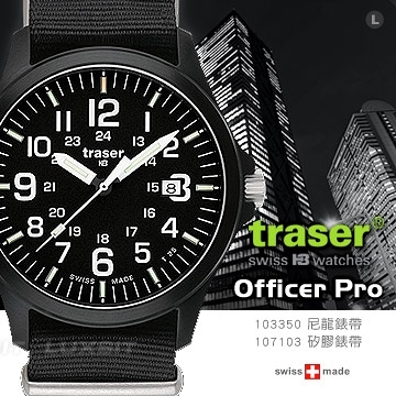 丹大戶外用品【Traser】Traser Officer Pro 軍錶(藍寶石鏡面)