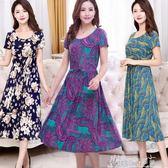 夏季中年媽媽女裝長款圓領中老年時尚印花連身裙修身顯瘦大擺裙 奇思妙想屋