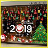 聖誕節裝飾 圣誕節裝飾品墻貼門貼