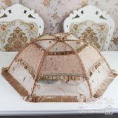 歐式可折疊蕾絲菜罩傘蓋 圓形長方形 BS18710 『美鞋公社』TW