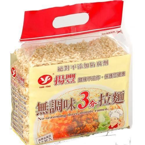 揚豐無調味3分拉麵-原味780g【愛買】
