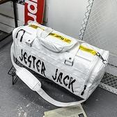 健身包 旅行包男潮牌大容量超大健身包女干濕分離短途輕便旅游收納行李袋 歐歐