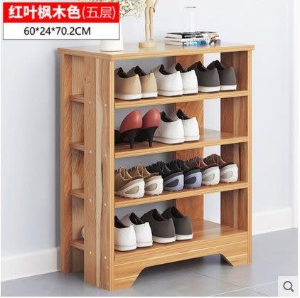 億家達鞋架簡易家用經濟型鞋櫃多層簡約收納櫃多功能防塵鞋架子(主圖款)