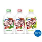 【快潔適】抗菌漱口水清新薄荷*2+蘋果薄荷*2+龍井綠茶*2