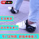 閃酷風火輪暴走鞋  兒童成人代步兩輪鞋簡易滑輪式輪滑後跟溜冰鞋
