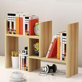 創意伸縮書架置物架桌面書櫃兒童簡易桌上收納架儲物櫃辦公組合櫃jy【全館免運】