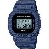 【CASIO】卡西歐 Baby-G 丹寧電子錶-深藍 BGD-560DE-2DR