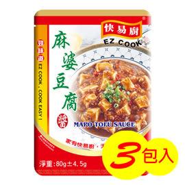 憶霖快易廚 麻婆豆腐醬(80gx3入)
