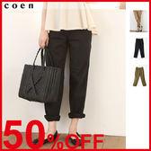錐形褲 鬆緊褲 套裝 斜紋布 上班族 日本品牌【coen】