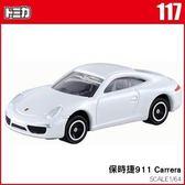 《TOMICA火柴盒小汽車》TM117 保時捷 911 Carrera ╭★ JOYBUS玩具百貨