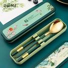 便攜筷子勺子套裝兒童餐具單人裝旅行戶外上班學生收納盒 韓國時尚週