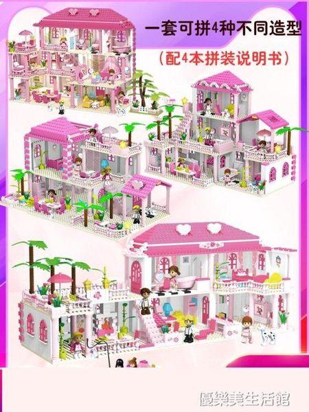 兼容樂高積木城市系列6公主夢城堡8益智12女孩子女童兒童玩具拼圖 YDL