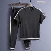 夏季新款夏天男士短袖T恤套裝潮流韓版運動休閒夏裝一套衣服 凱斯盾