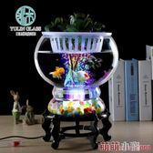 水族箱金魚缸水族箱小型生態創意客廳家用辦公桌面迷你圓形玻璃魚缸MKS 萌萌小寵