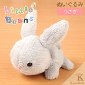 Hamee 日本 Little Beans 療癒小動物 絨毛玩偶 掌上型娃娃 (兔子/灰) 390-896437