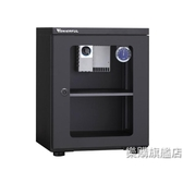 電子防潮櫃AD-026C干燥箱萬德福單眼相機鏡頭防潮箱wy