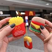 airpods保護套airpods2耳機套可愛卡通漢堡包ins矽膠女 歐韓流行館