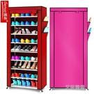 鞋架簡易鞋架布藝鞋櫃鐵藝防塵多層經濟型鞋櫥加厚布收納鞋架子【快速出貨】