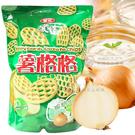華元波的多薯格格 大包裝500g 餅乾 洋芋片[TW39402]千御國際