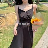 法式洋裝女夏裝2021年新款復古吊帶小黑裙高腰顯瘦A字中長裙子 快速出貨