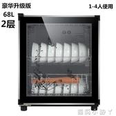 消毒櫃新款家用小型台式不銹鋼單門商用迷你桌面立式消毒碗櫃 220v NMS蘿莉小腳ㄚ