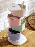 調味罐居家家小麥秸稈調味罐立式旋轉調料盒廚房鹽味精調味盒調料罐套裝 特賣