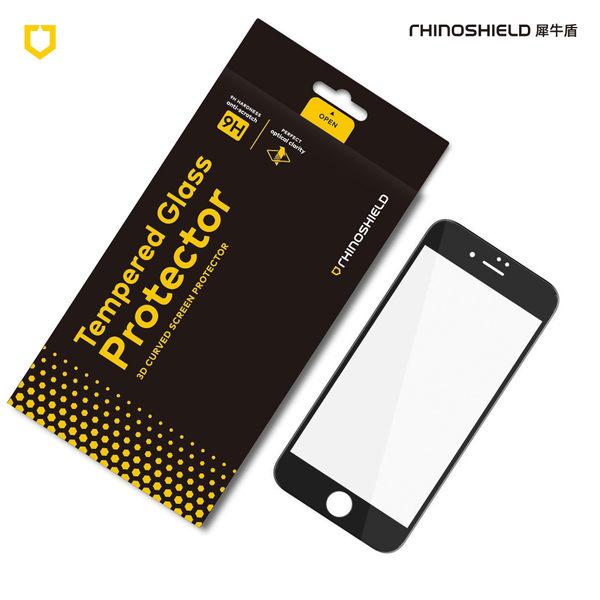 犀牛盾9H 3D滿版玻璃保護貼 - iPhone 7 / 8