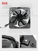 工業強力大風力鐵排風扇12寸排氣扇廚房窗臺油煙抽風LX春季新品