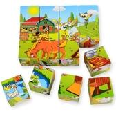 拼圖 16粒木質拼圖童3D立體六面畫3-6歲寶寶早教益智啟蒙積木玩具