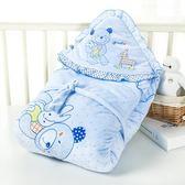 嬰兒抱被新生兒包被秋冬季加厚純棉包被子春秋可脫膽初生寶寶用品 優樂居
