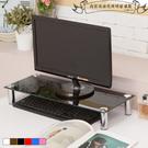 【JL精品工坊】高質感強化玻璃螢幕架(四色可選) 螢幕架/ 書桌/ 電腦桌/ 桌上架