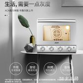 220VACA北美電器電烤箱家用烘焙立式大容量全自動38升小烤箱30商用40L qf24644【MG大尺碼】