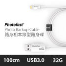 PhotoFast Photo Backup Cable USB3.0 32G 隨身相本線型隨身碟