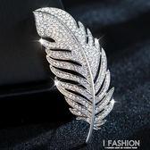 胸針胸花女奢華大氣簡約創意別針毛衣大衣配飾固定衣服韓國裝飾品-ifashion