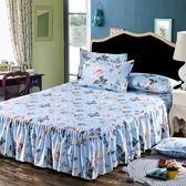 黑五好物節床裙床罩單件席夢思韓式床套床蓋床單床笠
