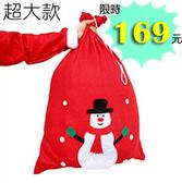 聖誕禮物袋 聖誕老人背包 (袋子上圖案隨機出貨)  橘魔法 magic baby 現貨