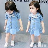 韓版潮童裝洋氣2女童連衣裙1歲女寶寶魚尾短袖裙子4小女孩夏季牛仔裙洋裝LXY2575【小美日記】
