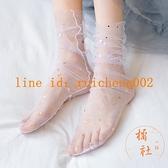 3雙裝 網紗襪子女中筒襪夏季透明薄款堆堆襪可愛蕾絲襪【橘社小鎮】