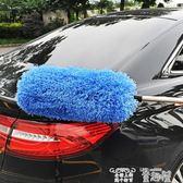 洗車刷 汽車拖把伸縮蠟拖除塵撣子擦車專用掃灰撣洗車刷軟毛刷車工具用品 童趣屋