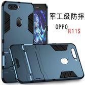 oppor11s手機殼防摔全包潮男款個性創意oppor11splus手機殼r11s殼