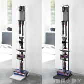 戴森吸塵器掛架收納架支架適配適用V6V7V8V10免打孔dyson架子落地igo 蘿莉小腳ㄚ