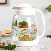 冷水壺大容量玻璃耐高溫涼白開水杯茶壺套裝家用果汁壺防爆涼水壺 極有家