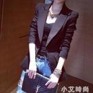 chic小西裝外套女2020春秋新款韓版女裝修身顯瘦網紅黑色西服上衣 小艾新品