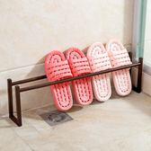 簡易拖鞋鞋架浴室置物架宿舍鐵藝架子家用 GY1589『美鞋公社』