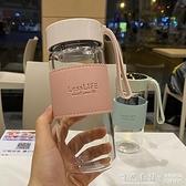 高硼硅玻璃杯耐熱防爆帶提繩便攜茶隔泡花茶杯子單層商務男女水杯 怦然心動