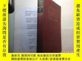 二手書博民逛書店compton s罕見pictured encyclopedia 第2卷 1935年版本 漂 亮 稀見 D21