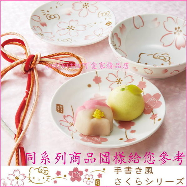 asdfkitty可愛家☆KITTY櫻花陶瓷碗-CAWS1-可當小碗.湯碗.點心碗-日本製