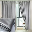 窗紗全遮光客廳成品隔熱臥室遮陽窗簾窗簾遮光加厚遮光布料 滿598元立享89折